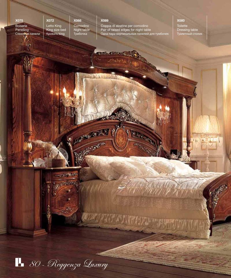 Кровать с ажурной резьбой и орнаментом Reggenza