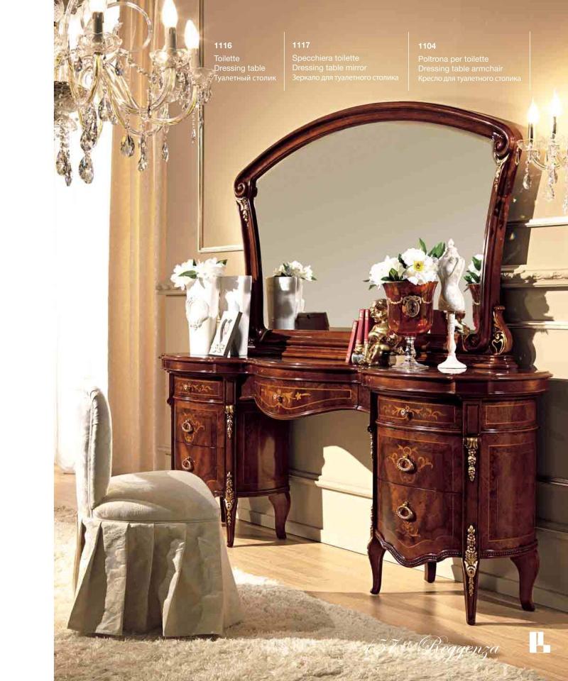 Туалетный столик с позолотой - цвета орех Reggenza