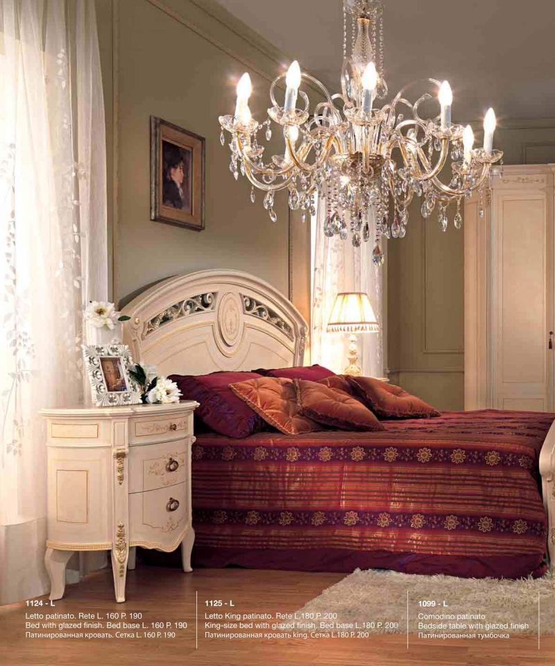 Спальная кровать с ажуром - цвет слоновая кость Reggenza