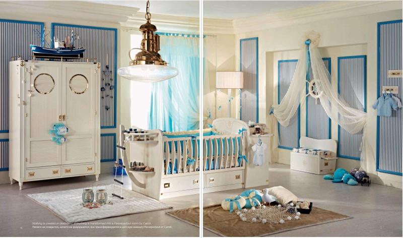 Синяя детская мебель Италия - Vecchia Marina Caroti