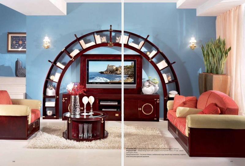 Набор мебели для гостиной в красном дереве Vecchia Marina  Caroti