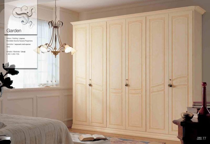 Большой шкаф для гардероба Domus Garden