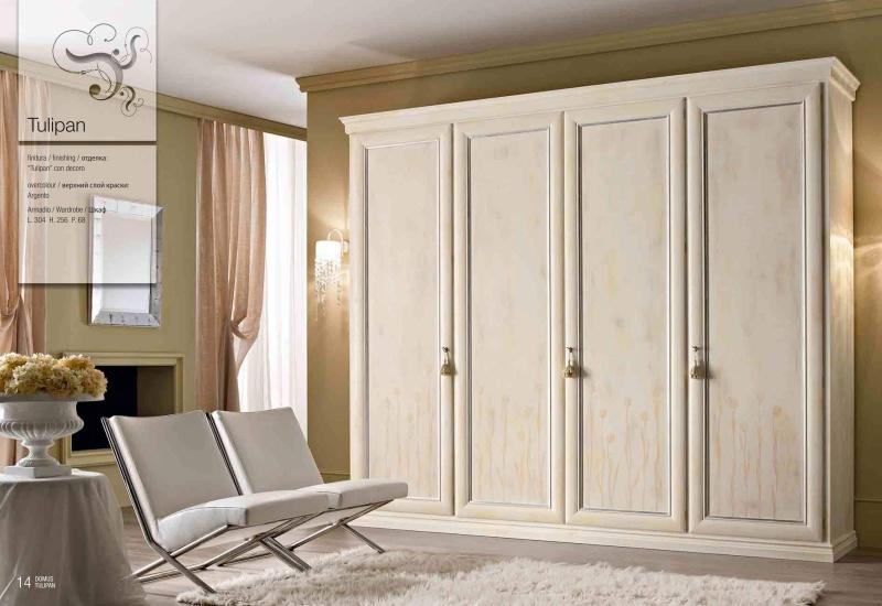 Гарнитур в спальную комнату Domus Tulipan 2010