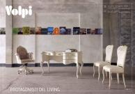 Кабинетная мебель - слоновая кость Day 2011