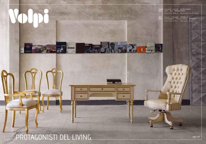 Комплект мебели для кабинета Day 2011