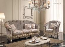 Набор мягкой мебели Altavilla Lina