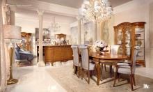 Мебель для столовой Barnini Оseo Diamond
