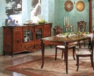 Столовая мебель моделиThe Book