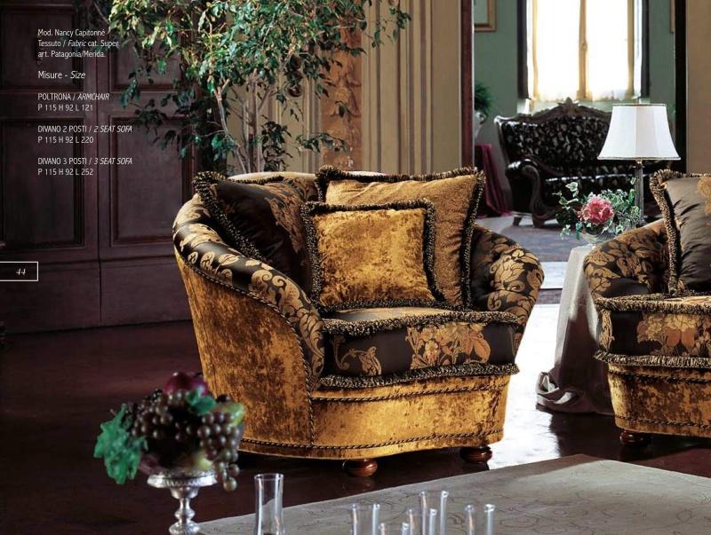 Кресло - гостиное обивка - коричневая ткань B Linea