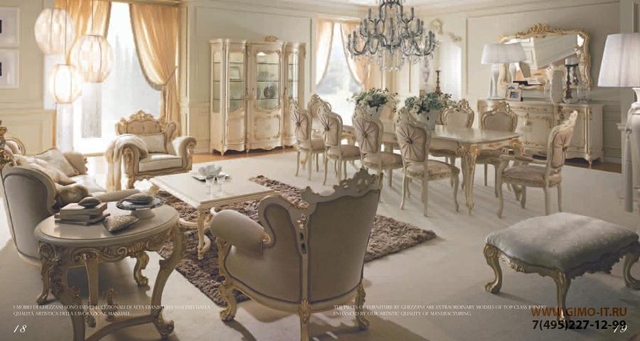 Мебель для гостиной - слоновая кость и золото AGM Venezia