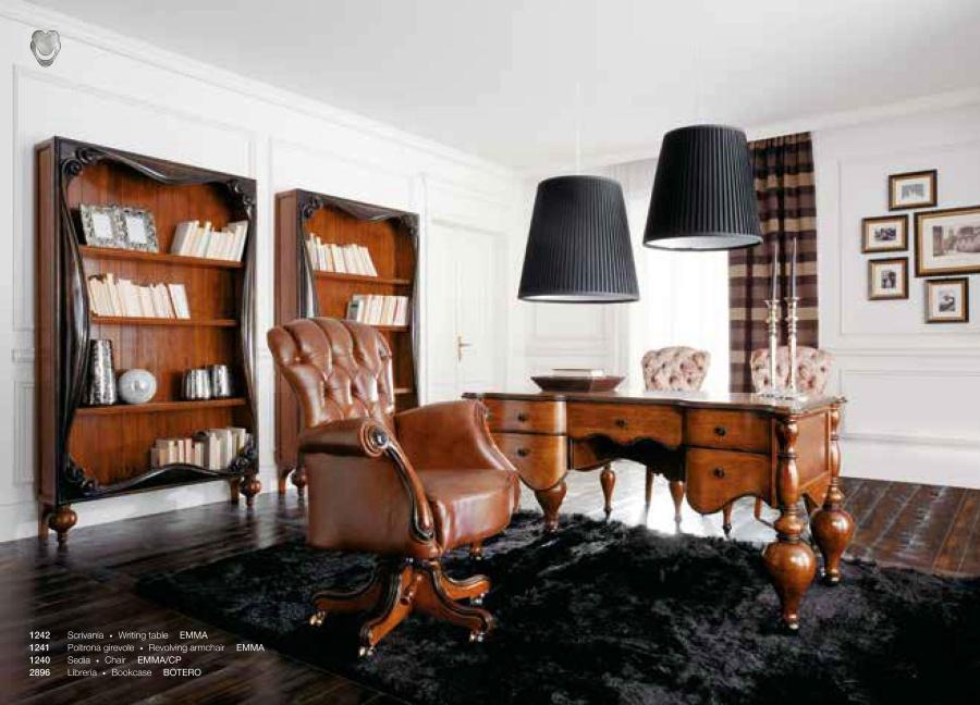 Мебель для кабинета - цвет орех Volpi Emma