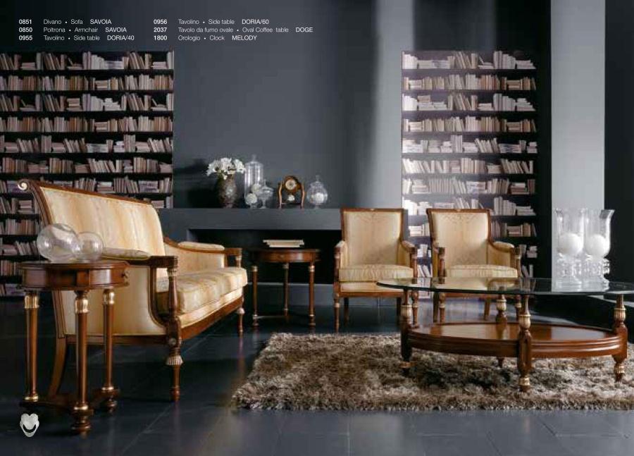 Мягкая мебель в отделке орех Volpi Savoia