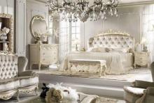 Спальня Antonelli Moravio - Elisir