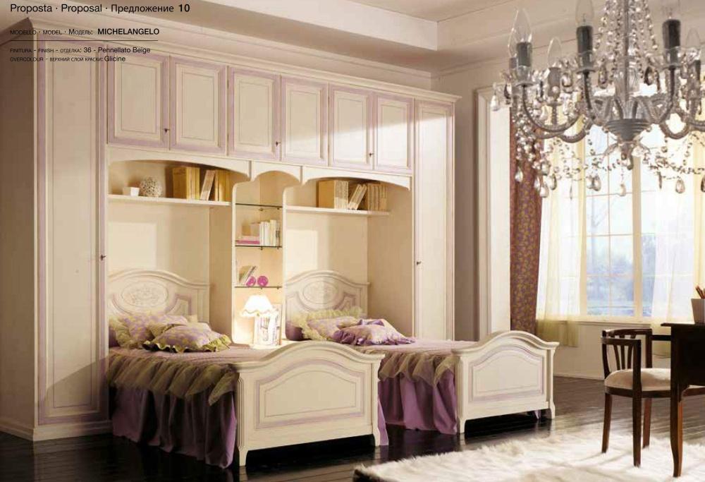 Мебель для детской Domus - Michelangelo