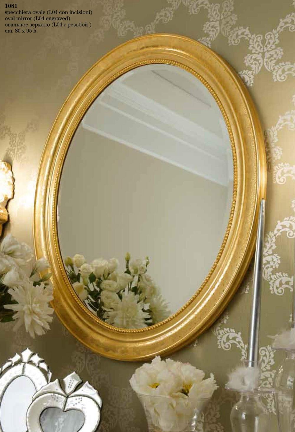 Овальное зеркало Andrea Fanfani - Notte
