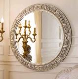 Зеркало в резной раме Andrea Fanfani - Notte