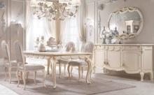 Мебель для столовой Antonelli Moravio Charme
