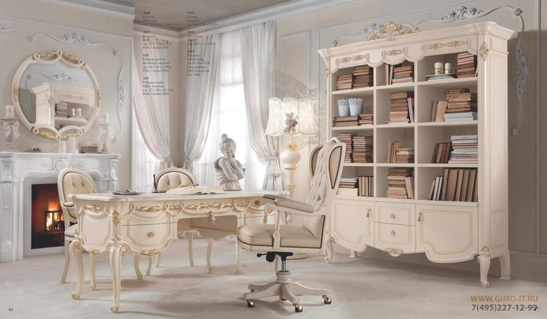 Мебель для кабинета Antonelli Moravio C - Charme