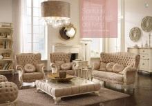 Мягкая мебель Volpi - Elisabetta