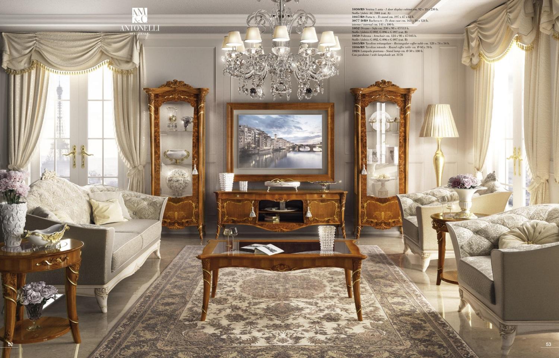 Мебель для ТВ Antonelli Moravio & C - Vittoria