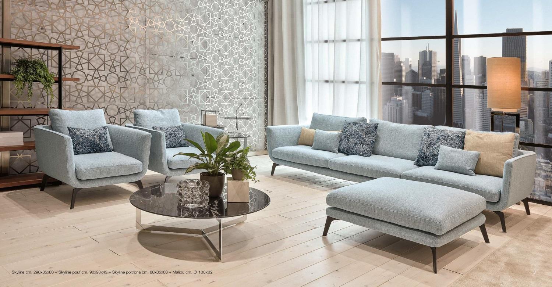 Мягкая мебель Dema - Skyline
