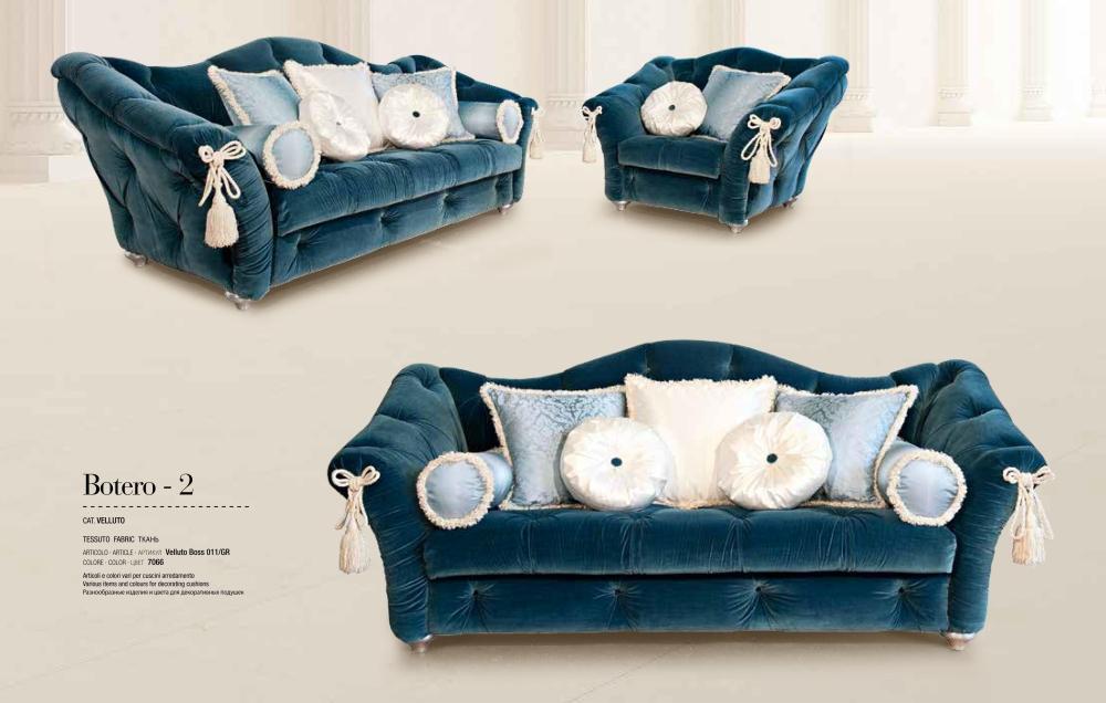 Диван и кресла Botero BM Style