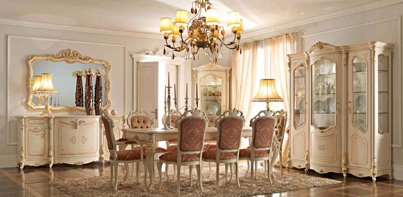 Набор мебели для столовой в бежевом цвете Prestige