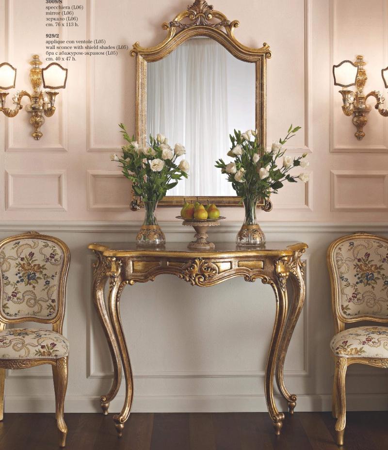 Зеркало и столик на резных ножках в позолоте Giorno