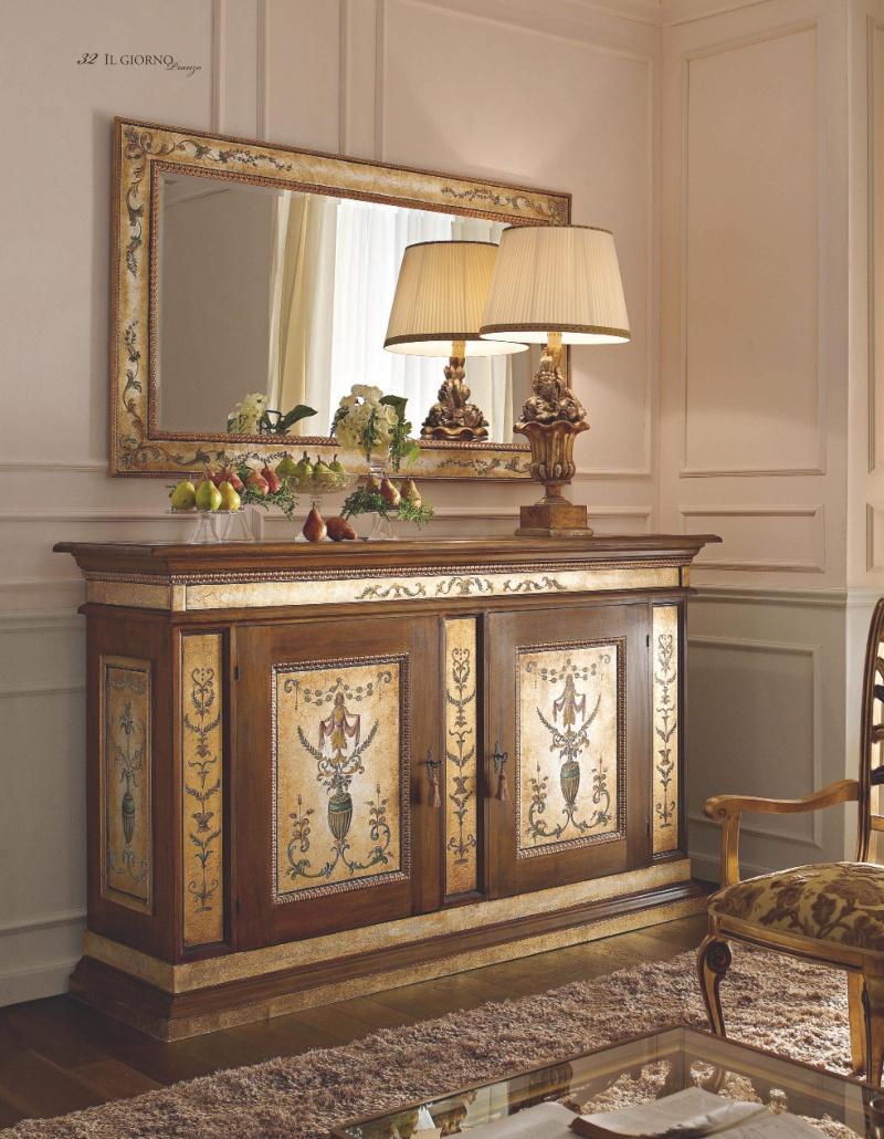 Зеркало и комод с орнаментом Giorno