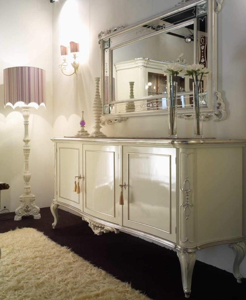 Комод с зеркалом и торшером - цвет белый Fiera Milano