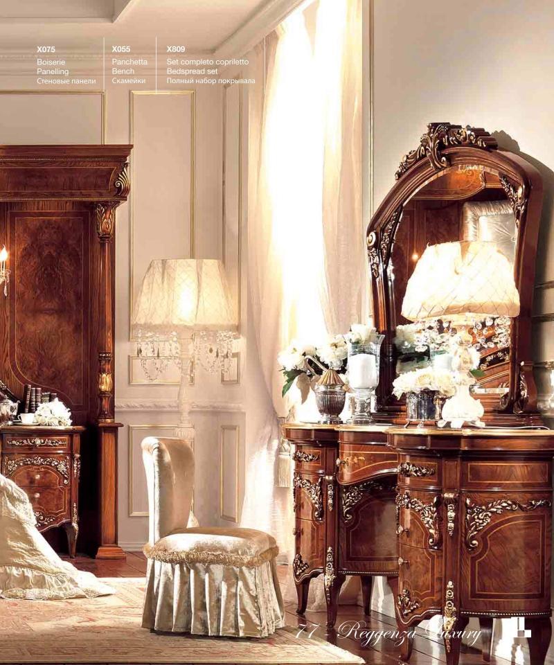 Туалетный столик с зеркалом и ручной резьбой Reggenza