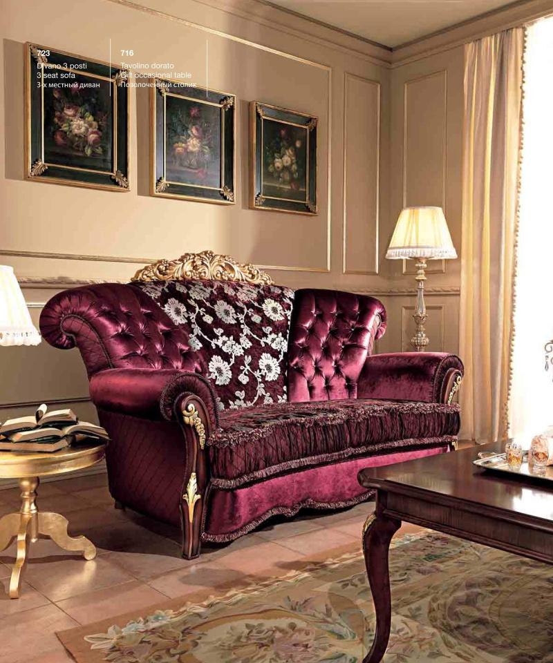 3-х местный диван бордового цвета Reggenza