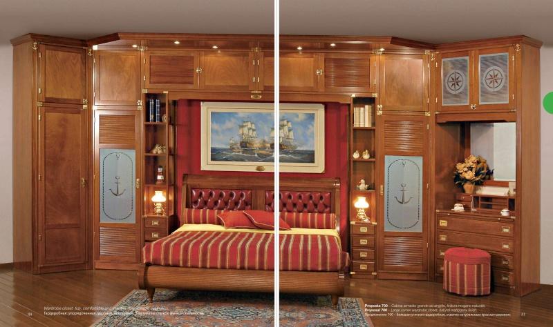 Итальянский гарнитур для спальной комнаты орехового цвета Vecchia Marina Caroti