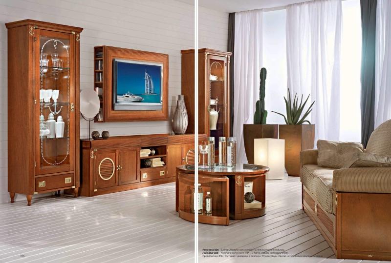 Гарнитур мебели для гостиной в яхтенном стиле Vecchia Marina Caroti