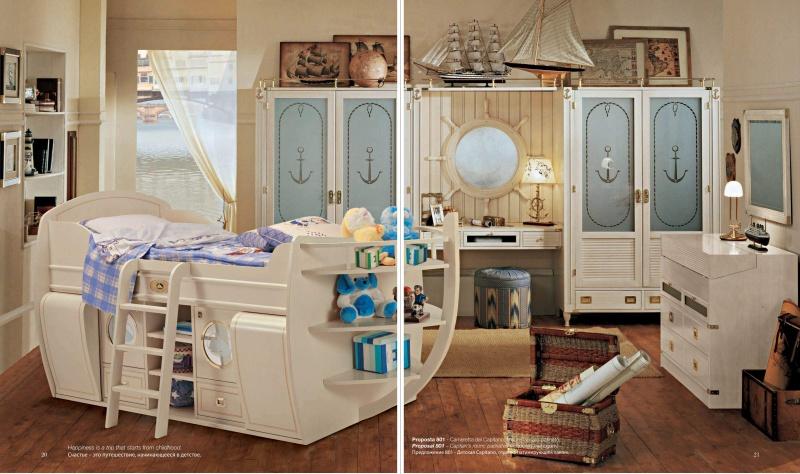 Набор мебели для детской комнаты - в яхтенном стиле Vecchia Marina Caroti