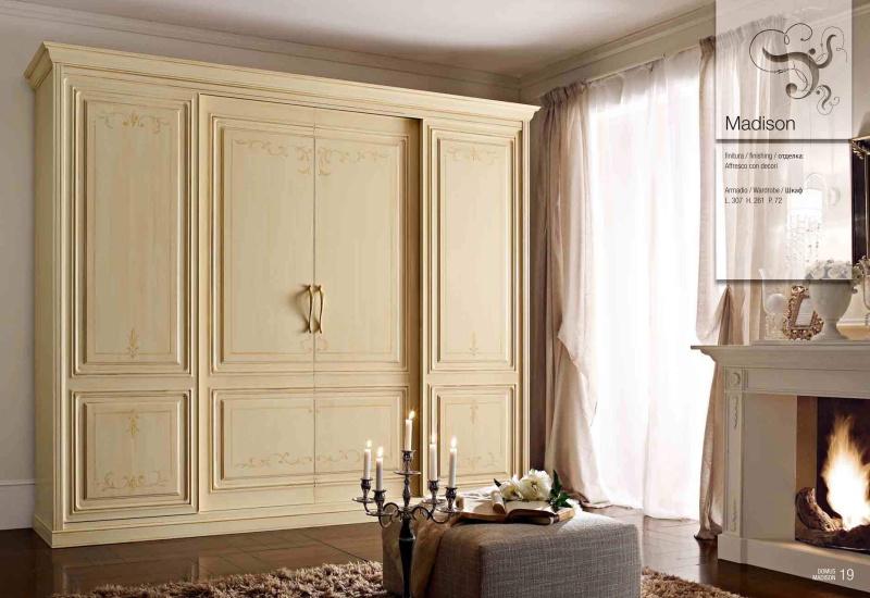 Большой шкаф - Domus Madison