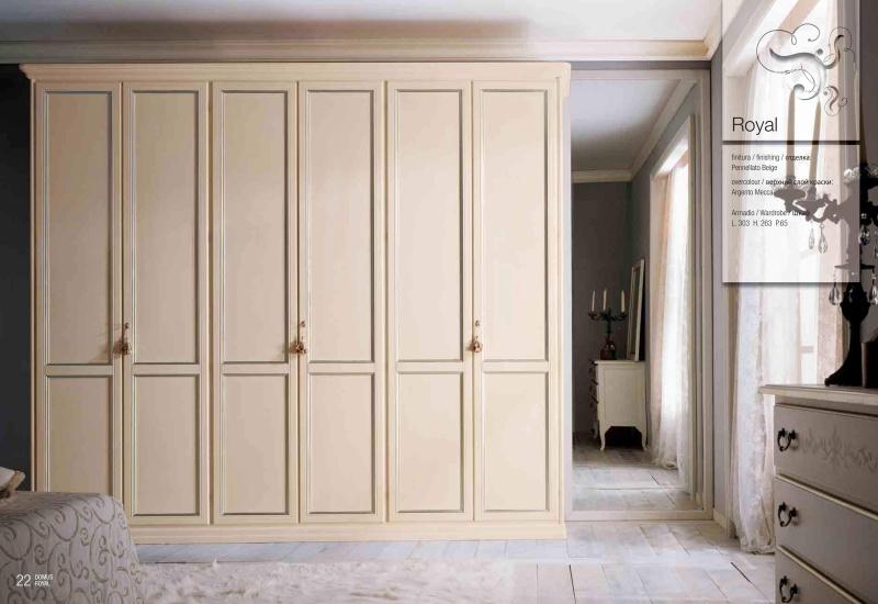 Шкаф для спальни Domus Royal