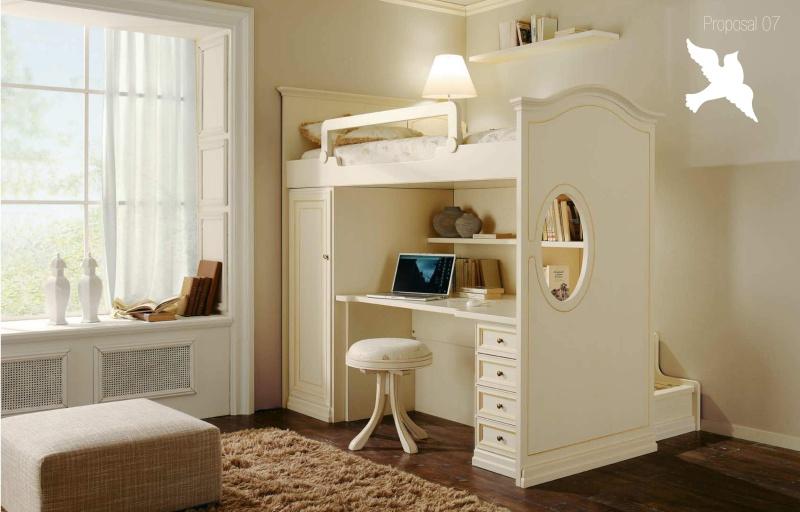 Комплект мебели в детскую комнату Il Componibile
