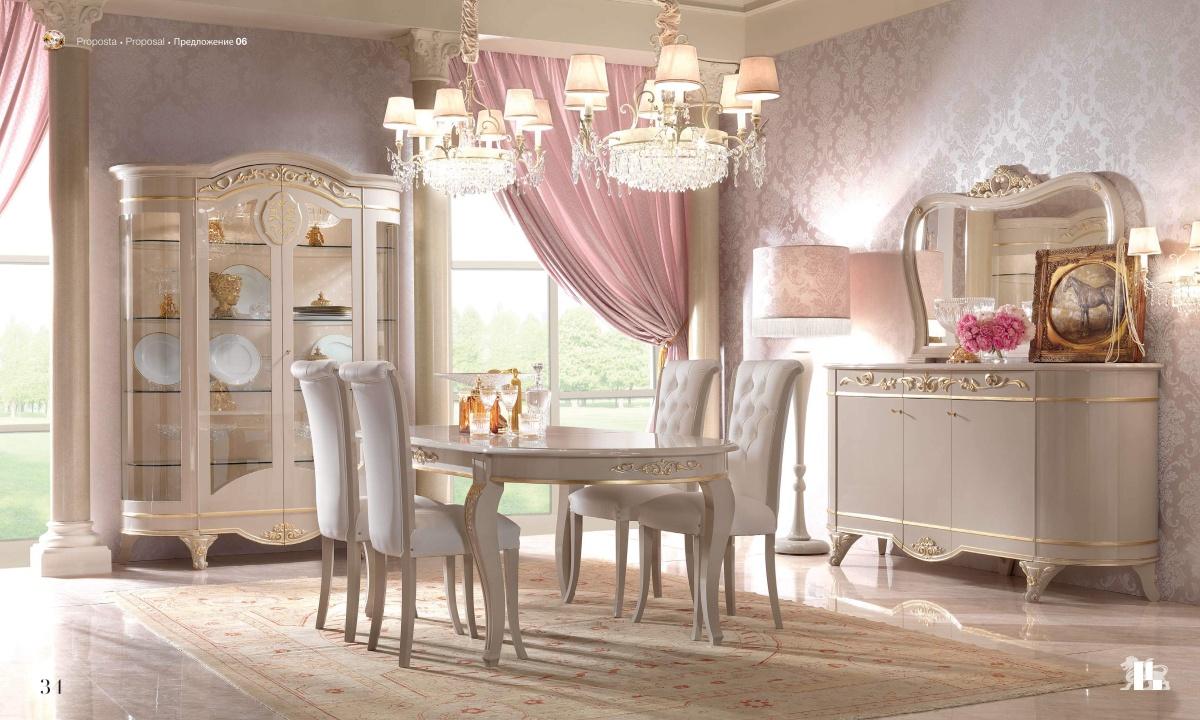 Мебель для гостиной Barnini Оseo Diamond