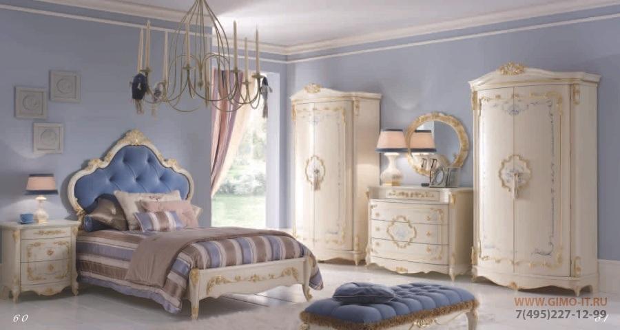 Мебель для детской - цвет синий AGM Orleans
