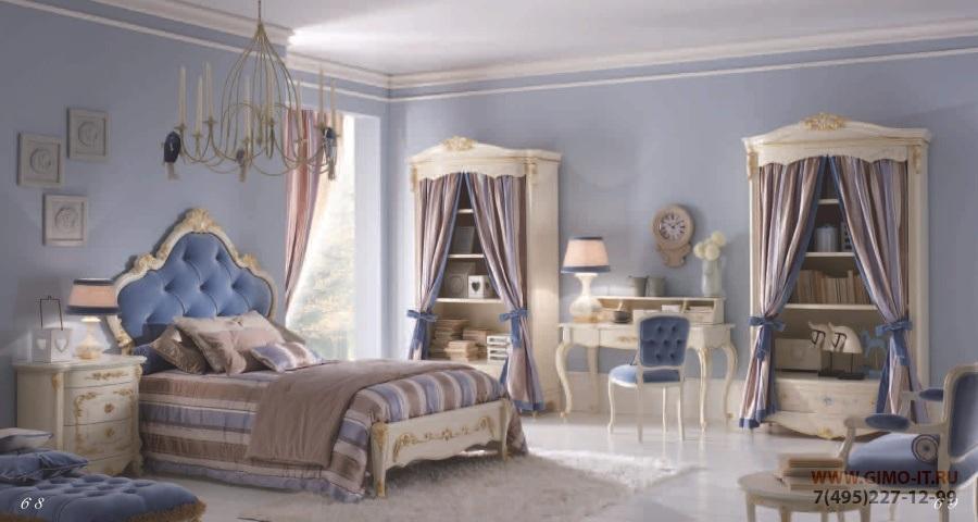 Детская мебель - цвет синий - AGM Orleans