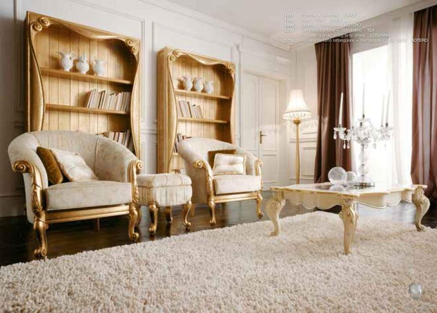Светлая мягкая мебель с золотом Volpi Circe