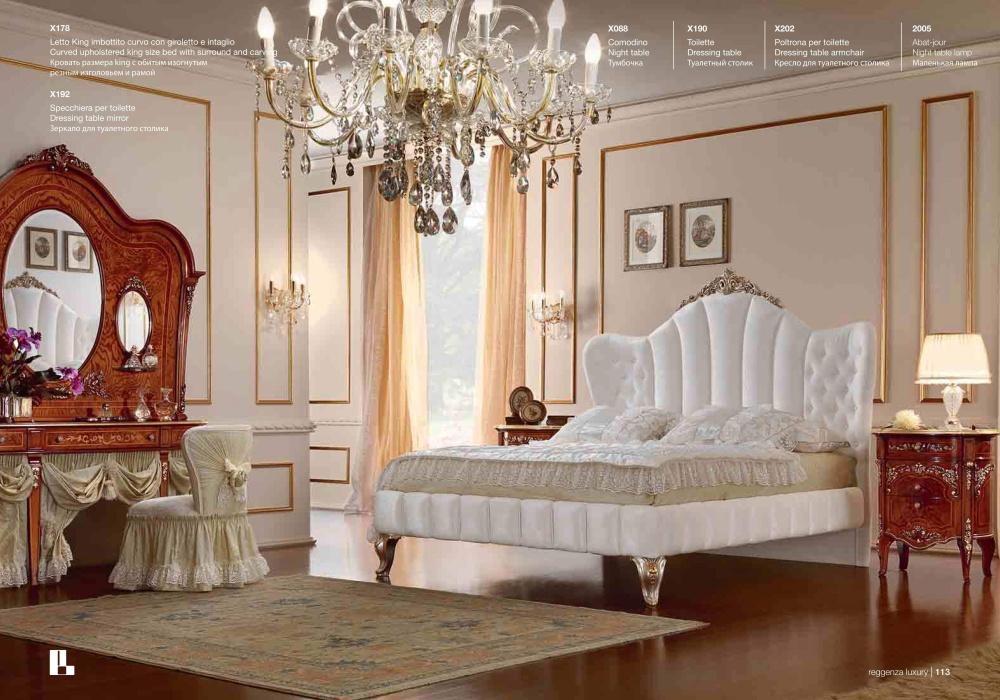 Спальня Barnini Oseo - Reggenza Luxury