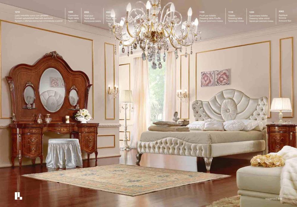 Спальный гарнитур Barnini Oseo - Reggenza