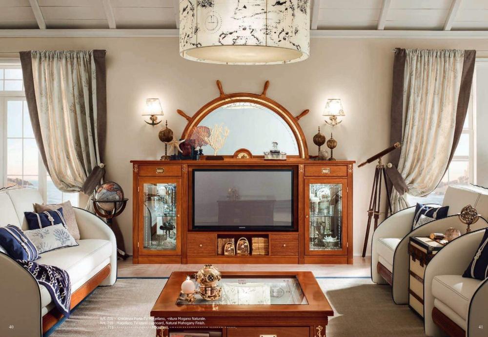 Классическая мебель для тв Caroti Stella Marina