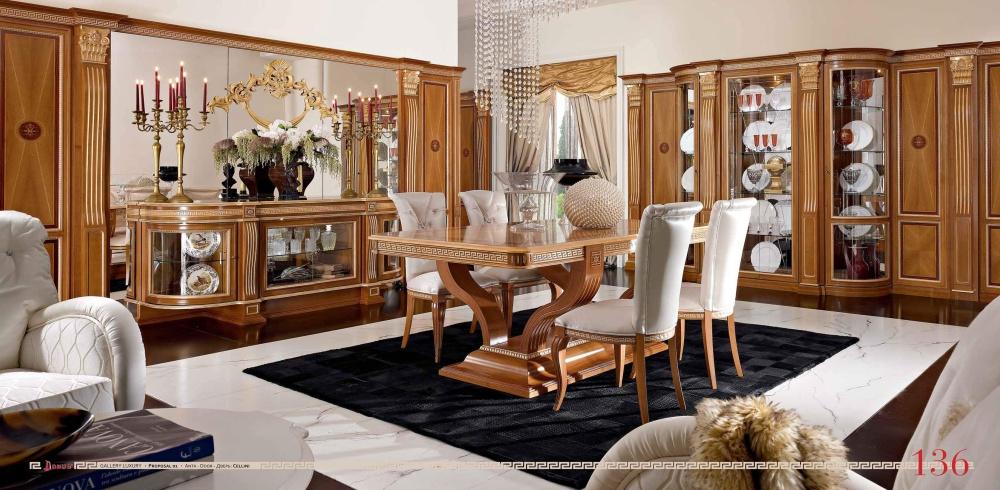 Мебель для столовой Domus - Cellini