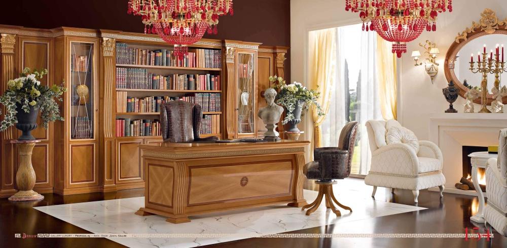 Мебель для кабинета Domus - Cellini