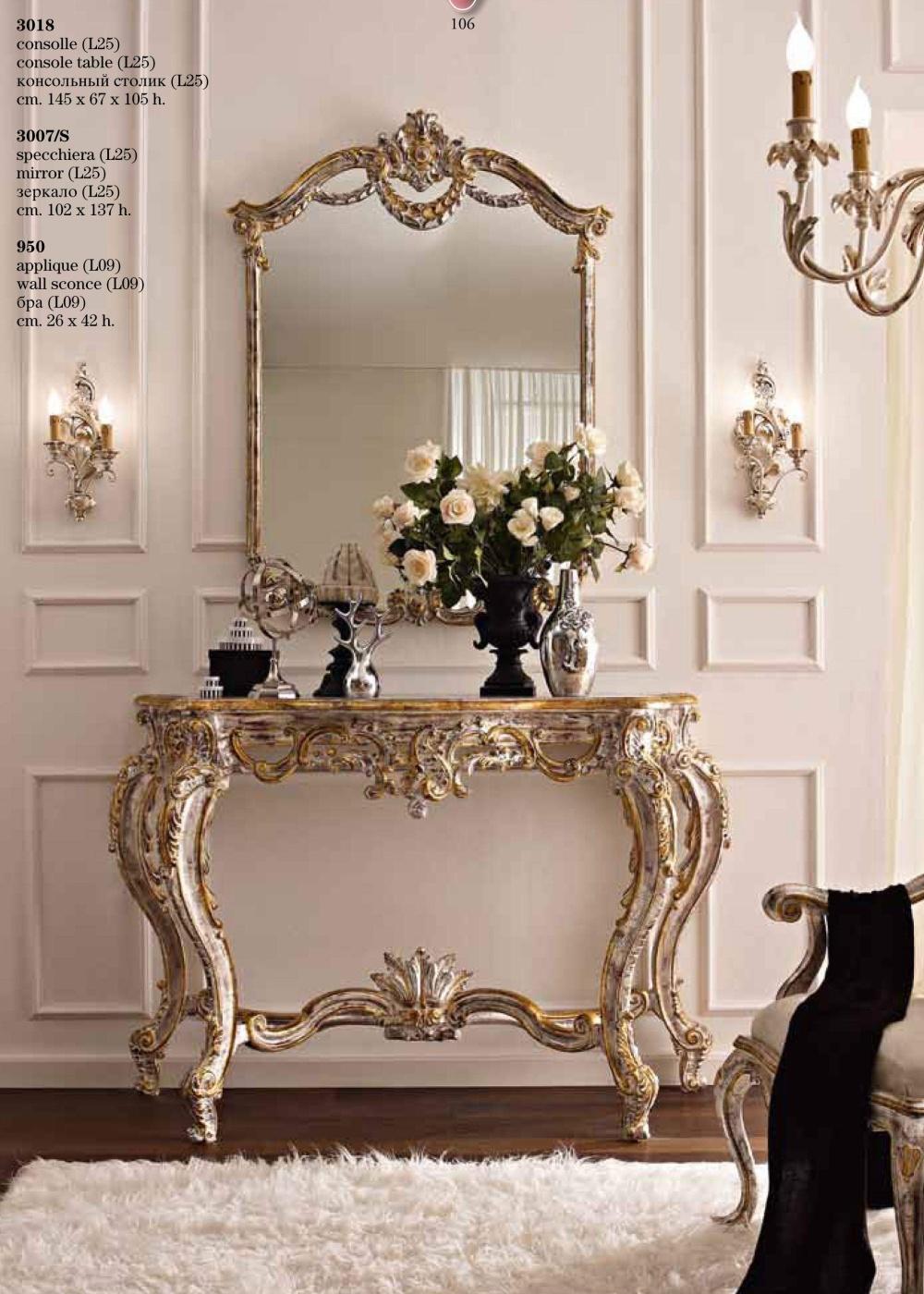 Консоль с зеркалом Andrea Fanfani - Giorno