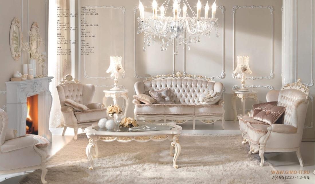 Мягкая мебель Antonelli Moravio C - Charme