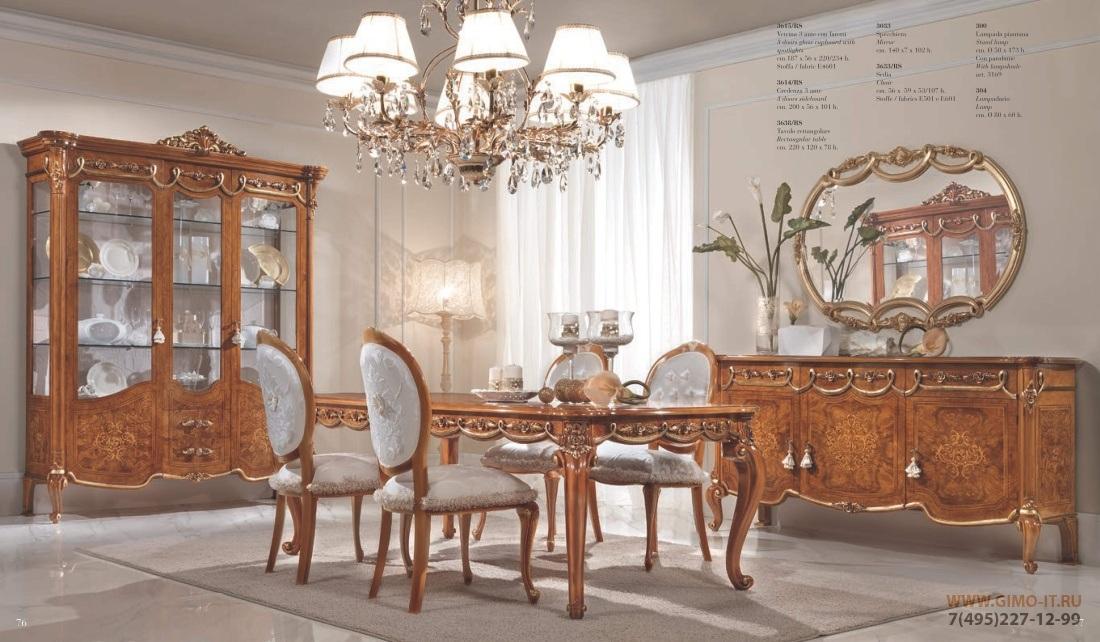 Мебель для столовой в цвете орех Antonelli Moravio C - Charme